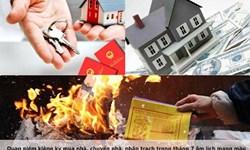 Tháng 7/2021 âm lịch có nên nhập trạch, động thổ, mua nhà, sửa nhà?